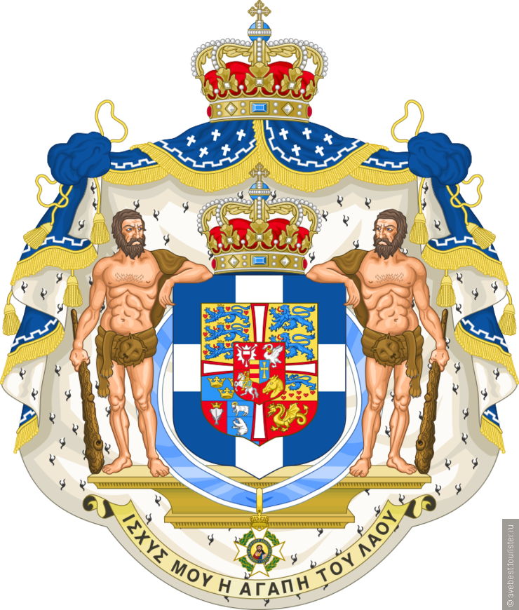 800px-Royal_Coat_of_Arms_of_Greece.svg[1].png