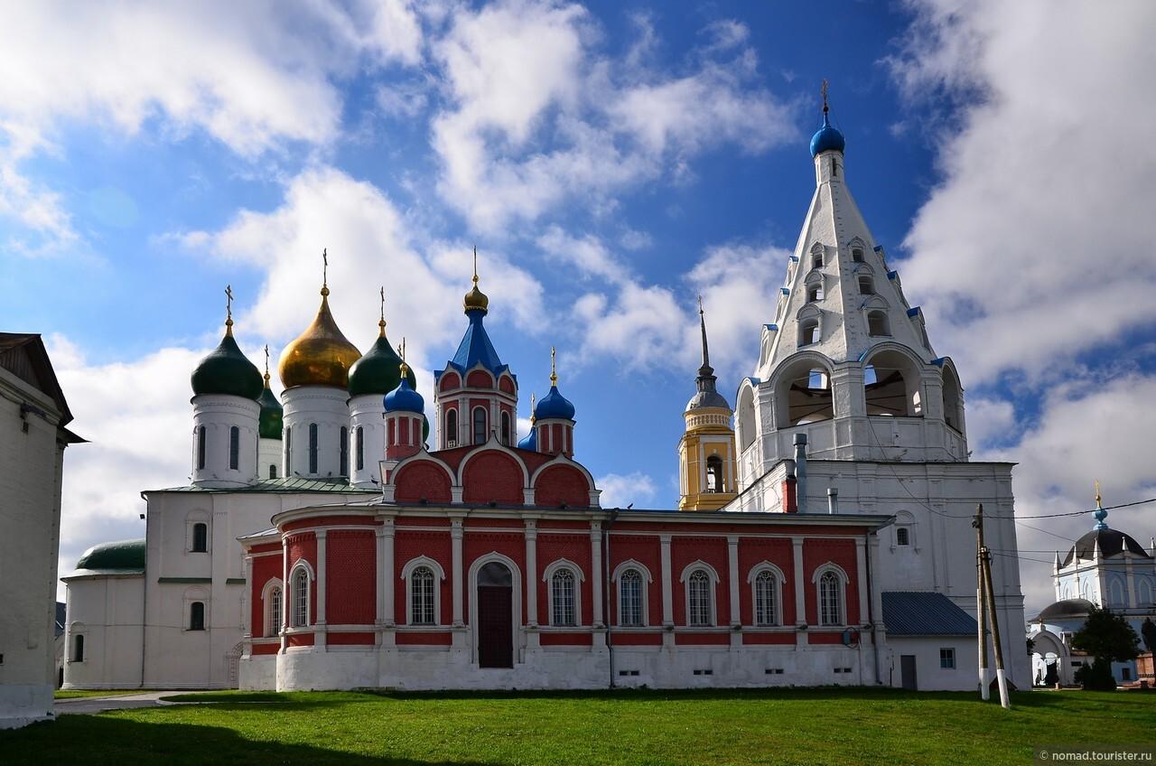 фото города коломна московской области согласился сделать