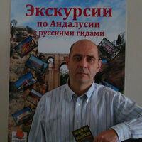 Эксперт Игорь Лемзин (tury-v-ispaniyu)