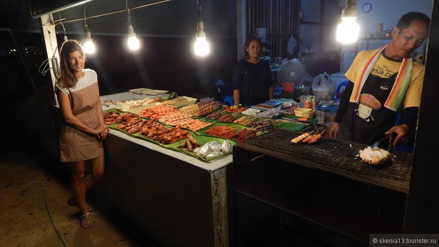 уличная пища