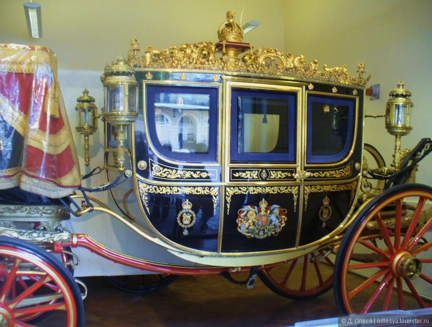 эта карета используется королевой при открытии сессий парламента