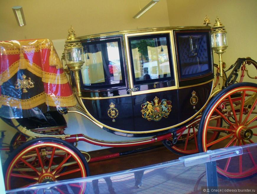 эта карета используется королевской четой для официальных мероприятий
