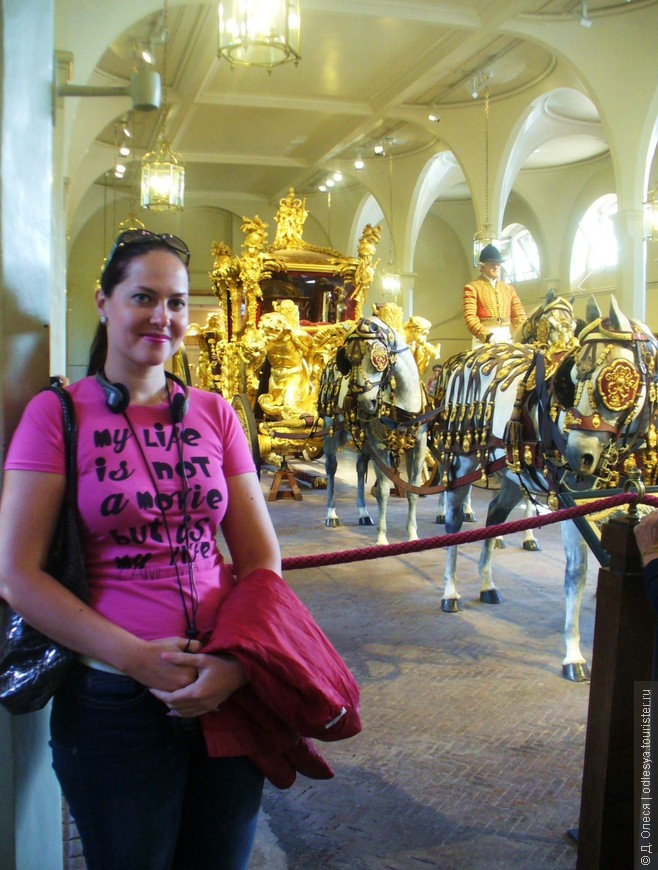 Золотая королевская карета
