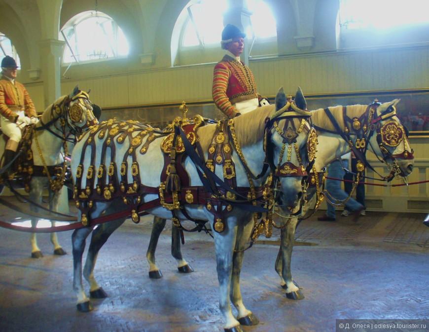 Так украшают коней