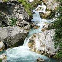 Водопад влюбленных