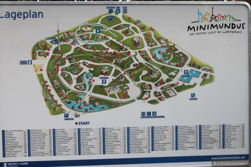 Берем карту парка с указанием того где-что - и в путь. Карты есть на немецком, английском, французском, итальянском и даже словенском языке! На русском нет.