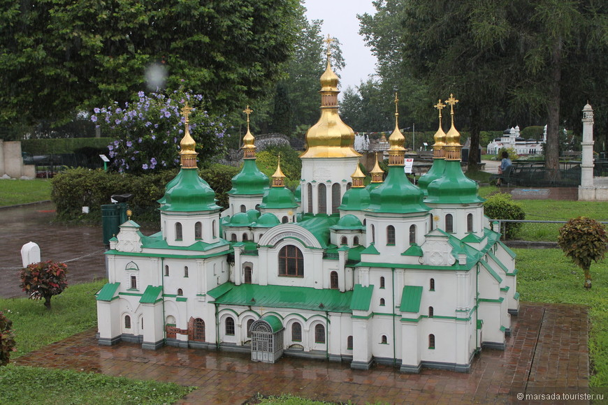 София Киевская, Украина