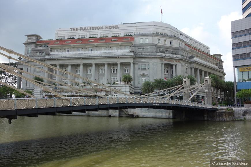 Самый старый подвесной мост в Сингапуре.