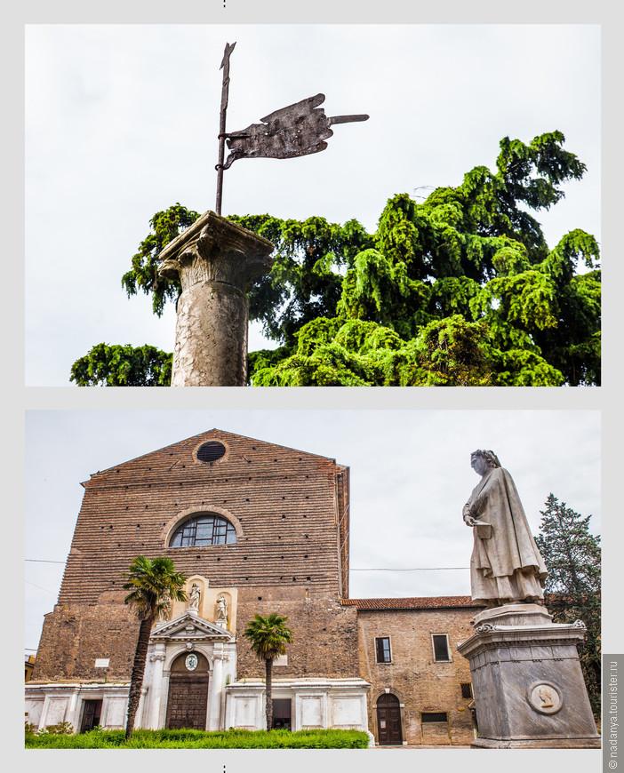 Палец, это не то, о чем вы могли бы подумать, там просто оторвался второй указательный.  Вот мы и подошли поближе к  Basilica S. Maria del Carmine, стоит она на площади им. Франческо Петрарки. Это как раз его памятник.