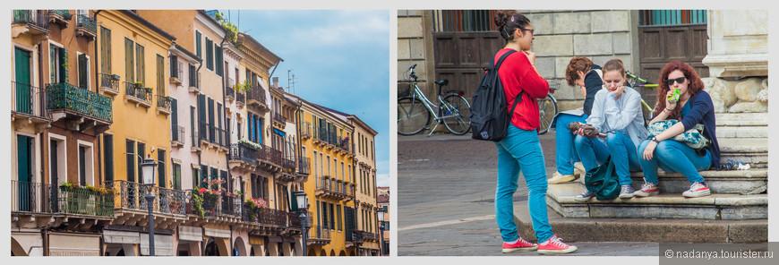 В Падуе очень много молодежи, поскольку как и в Болонье здесь находится один из старейших университетов, до которого мы еще дойдем. Помимо этого,как и почти во всей Италии тут потрясающие балкончики.