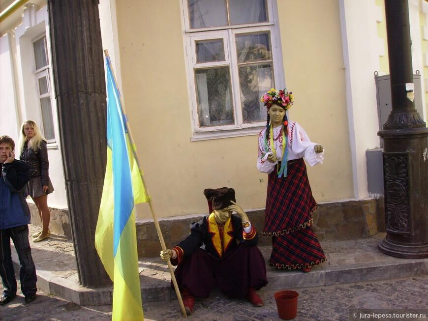Украина в раздумье