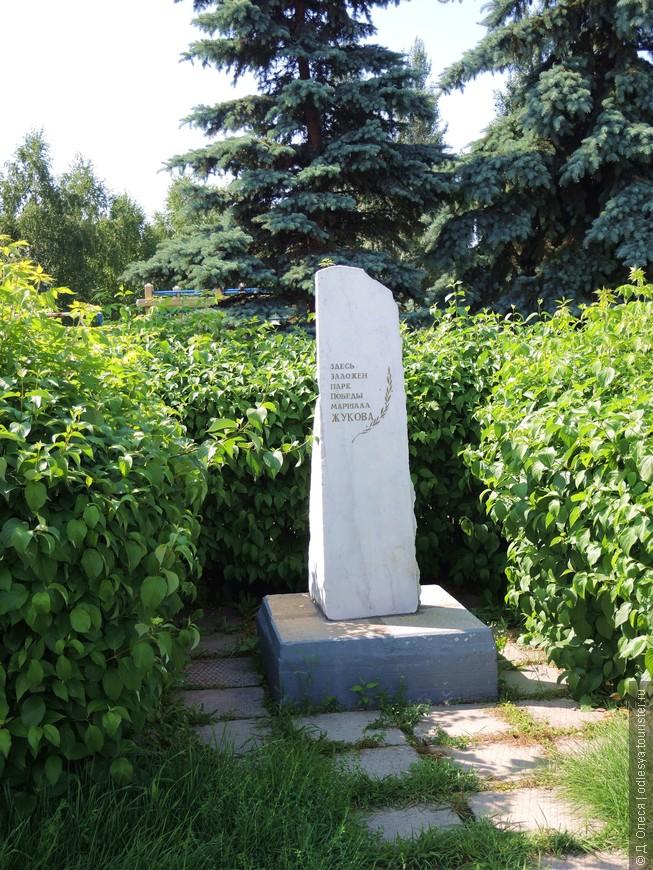 камень в честь открытия парка