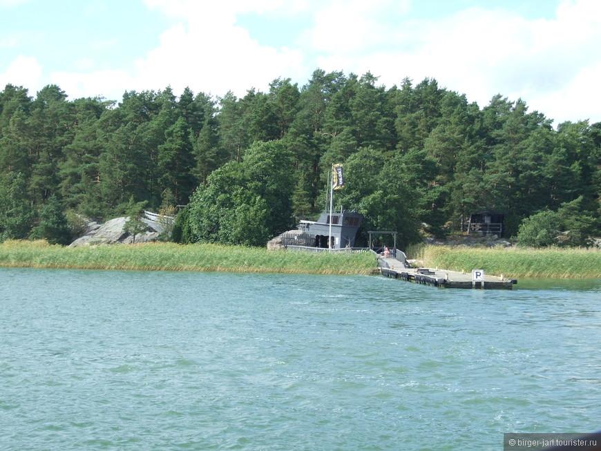 Остров приключений Вяски - до новых встреч.