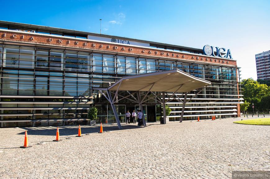 в этом здании находится Аргентинский Католический университет