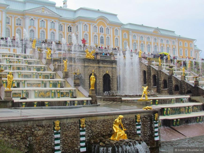 Погода немного подвела.... было пасмурно и шёл мелкий дождь. Мой совет , если в Петергоф, то только летом  и желательно в хорошую погоду...