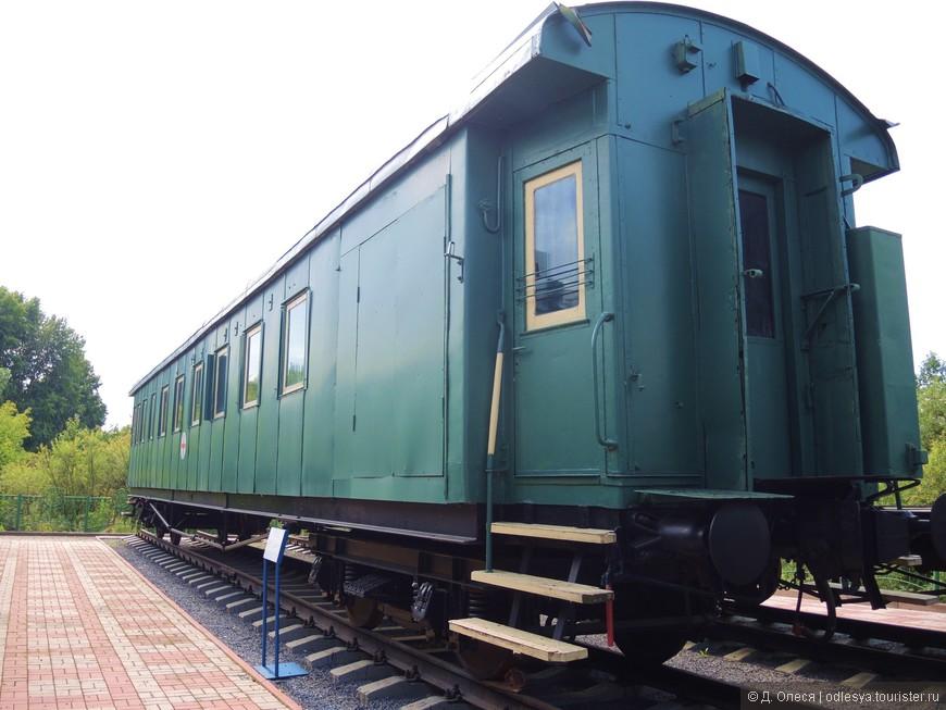 Санитарный поезд: пассажирский вагон четырёхосный (вес - 42 т., длина вагона - 21,4 м.). Построен Калининским (ныне Тверским) вагоностроительным заводом в 1938 году. В таких вагонах вывозили раненых в годы ВОВ.