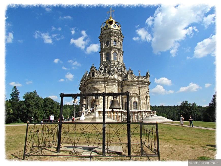Церковь Знамения Пресвятой Богородицы в усадьбе Дубровицы является одним из самых неординарных памятников церковного зодчества рубежа XVII–XVIII вв.