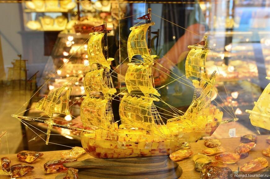 В магазинах полно изделий из янтаря, в том числе и таких...