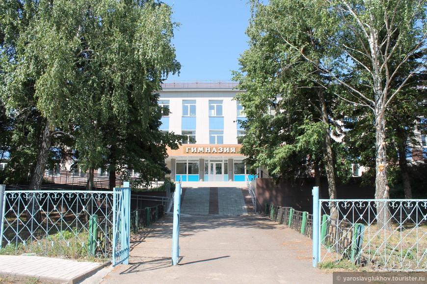 Лаишевская гимназия №1.
