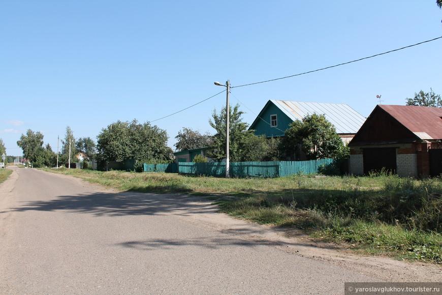 Улица Маяковского.