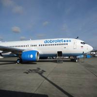 «Добролет» может осенью возобновить полеты