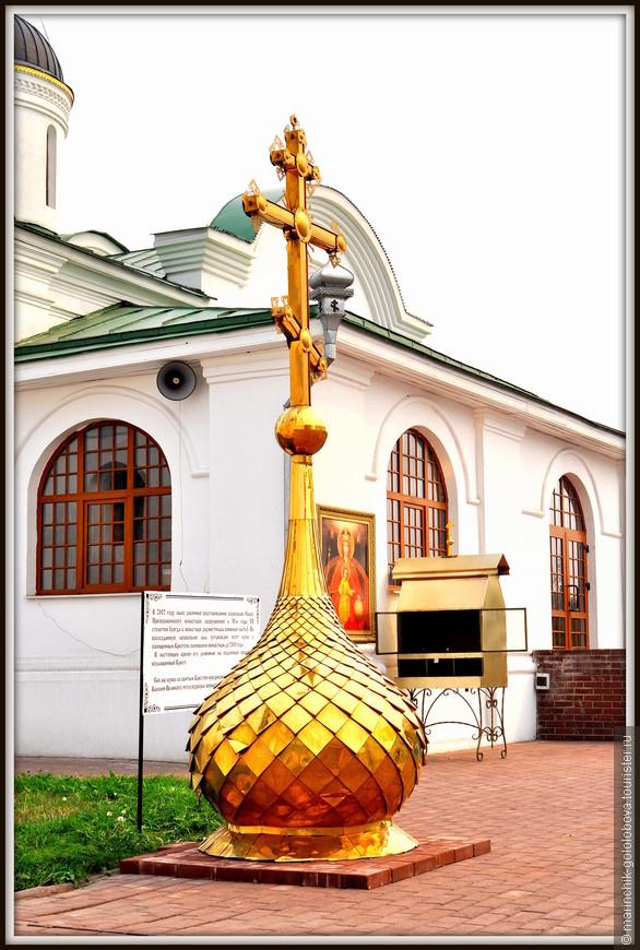 Спасо-Преображенский (Спасский) мужской монастырь