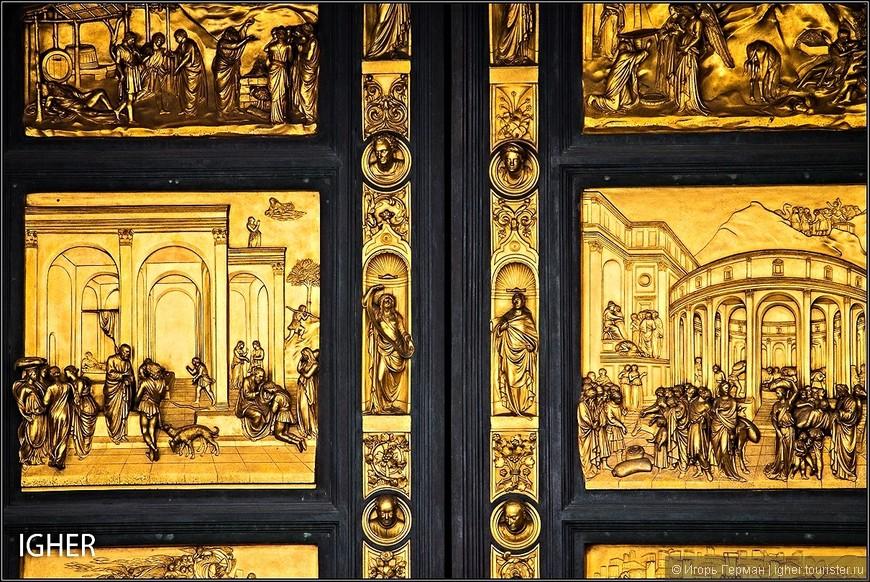 да сфотал Восточные Ворота баптистерия под названием Врата Рая...сам баптистерий был в лесах