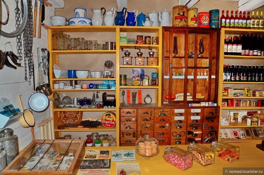 Сельский магазин. Работал в 1930-х годах в деревне Лау и торговал разнообразным товаром, начиная от продуктов питания, заканчивая галантереей и одеждой.