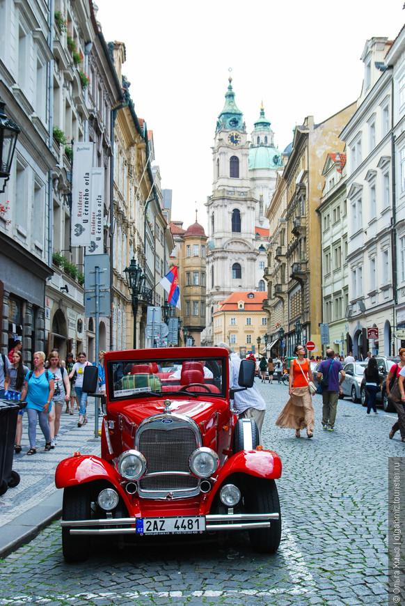 Улочка Праги