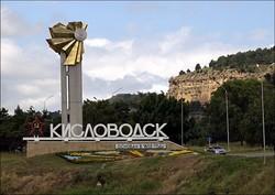 Кисловодск захотел избавиться от имиджа «города-больницы»