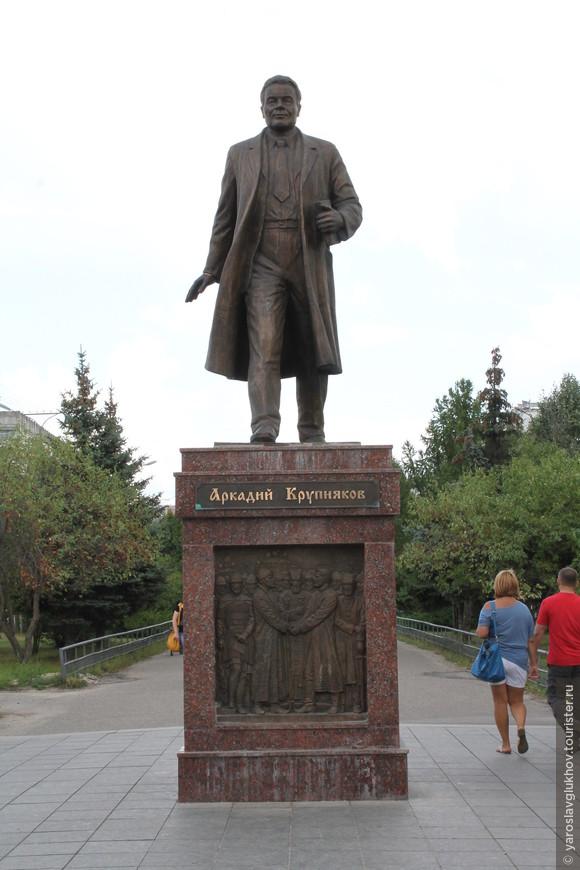 Памятник А.С. Крупнякову.