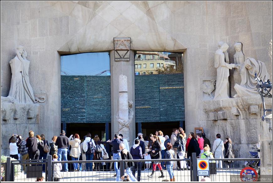 """Это - Западный фасад. Фасад Страстей Христовых. Гауди писал:"""" Если бы я начал строить храм с этого фасада, люди не поняли бы"""". Так он объяснял свое желание добиться очень сильного воздействия на людей.  В 1911 году Гауди тяжело заболел, ему показалось, что он на пороге смерти. Было составлено завещание. В это же время Гауди рисует набросок фасада, посвященного последней неделе жизни Христа. Эти образы заставляют вспомнить искусство экспрессионистов. На рисунке фасада появился атриум, состоящий как бы из костей.  Гауди вкладывал свою боль по поводу кровавой жестокости жертвоприношения."""