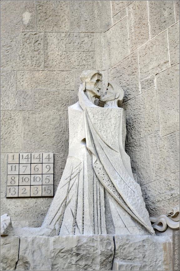Поцелуй Иуды. Рядом - криптограмма, мистический квадрат с 16 числами. Любая из возможных математических операций (их 310), дает число 33, смертный возраст Христа.