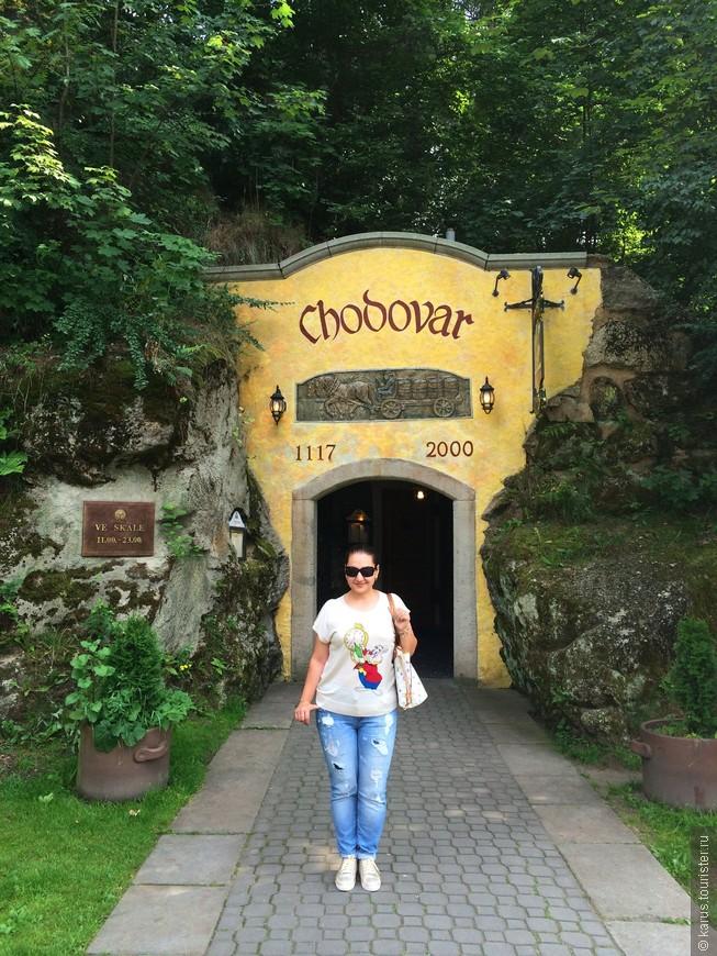 """знаменитый ресторан """"Ходовар"""",который находится  в скале"""