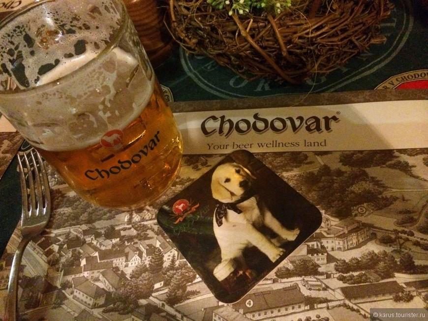 вкусное пиво)