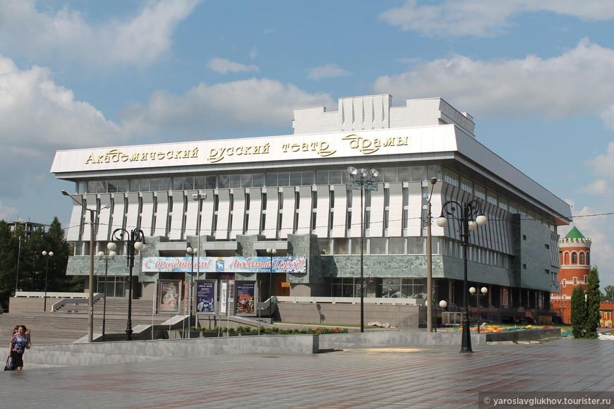 Русский драмтеатр.