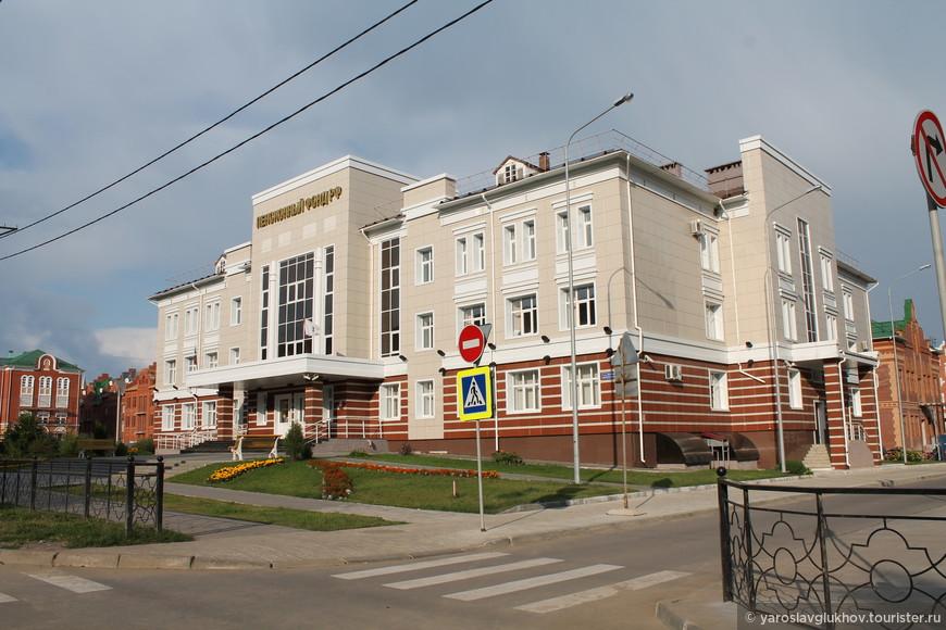 Пенсионный фонд РФ.