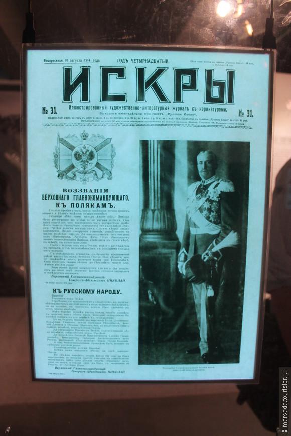 Газеты того времени