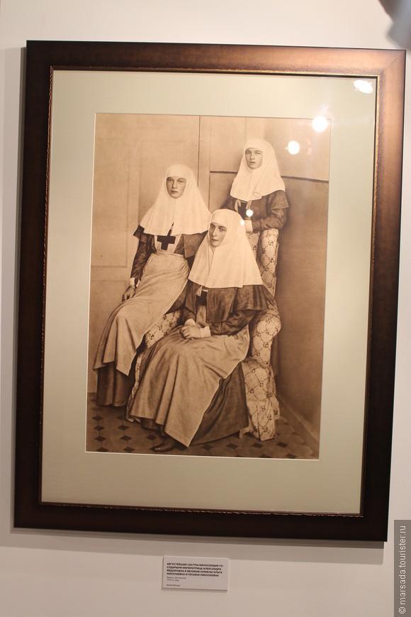 Августейшие сестры миолсердия  Государыня Императрица Александра Фёдоровна и великие княжны Ольга Николаевна и Татьяна Николаевна