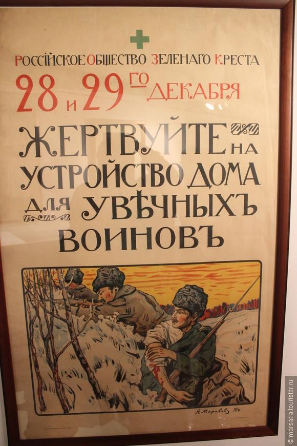 За период военных действий страны участницы потеряли более 10 миллионов убитых солдат и около 12 миллионов мирных жителей, а еще 55 миллионов были ранены.