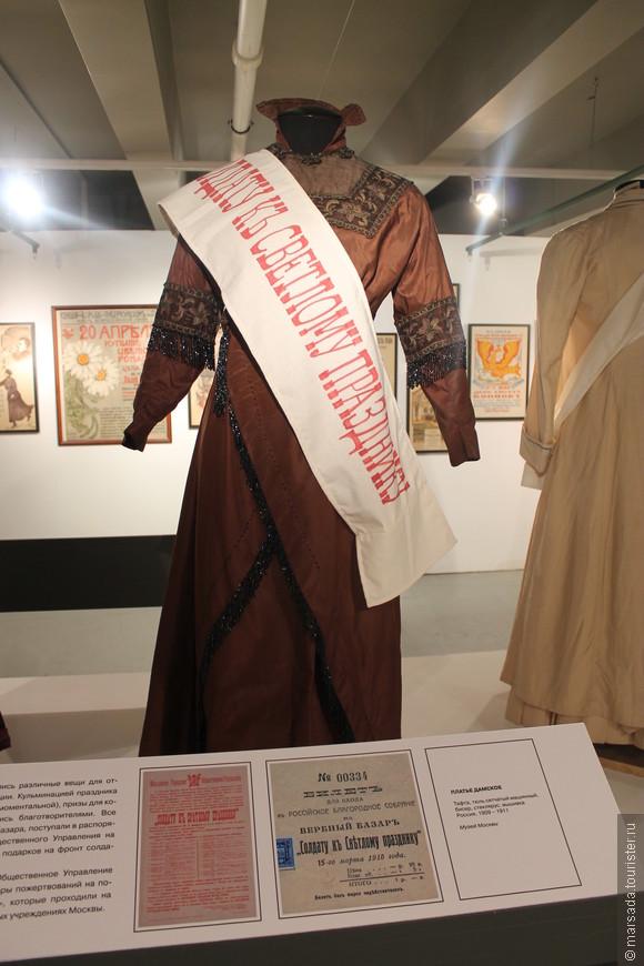 А это сбор средств для солдат к Пасхе.  Как правило проводились аукционы, на которых артисты и балерины продавали свои вещи.