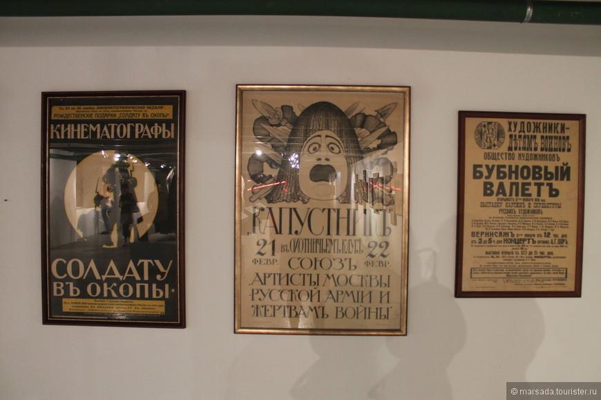 Социальный плакат Российской Империи Кинематографы - солдату в окопы создан в 1916 году для привлечения кинематографа больше уделять времени освещения жизни солдат на фронтах Первой мировой войны.