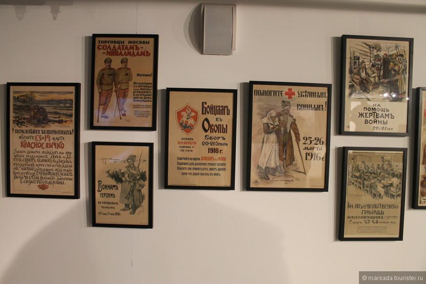Различные социальные плакаты того времени, которые очень хорошо показывают нашу историю
