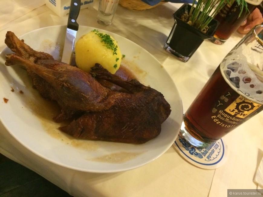 вкусная,но слишком большая порция на одного человека) Пиво очень понравилось,хоть и не любительница пивы)