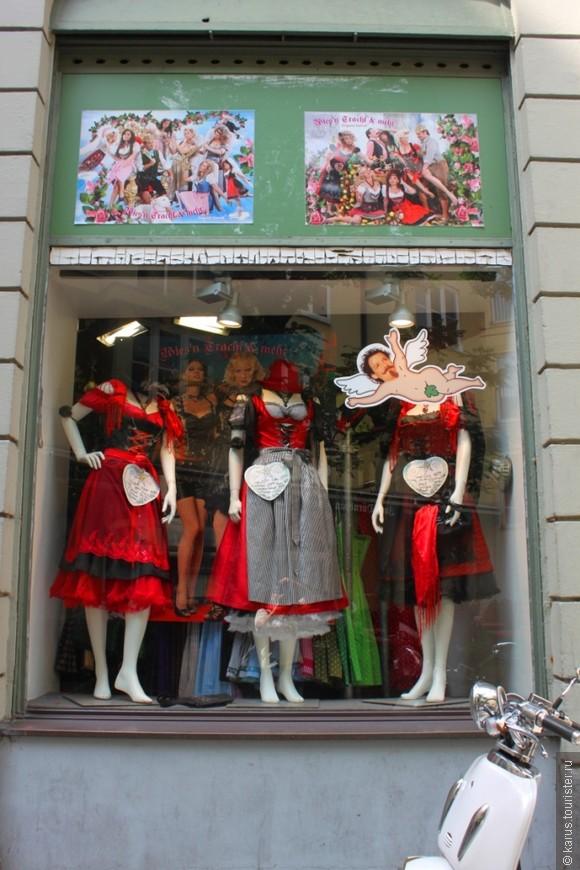 Национальная одежда баварцев