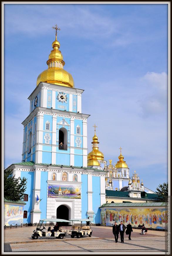 Интересные факты: В XII веке монастырь был местом захоронения князей.  Михайловский монастырь был первым храмом на Руси с позолоченными куполами - это повлияло на дальнейшие принципы построения церквей