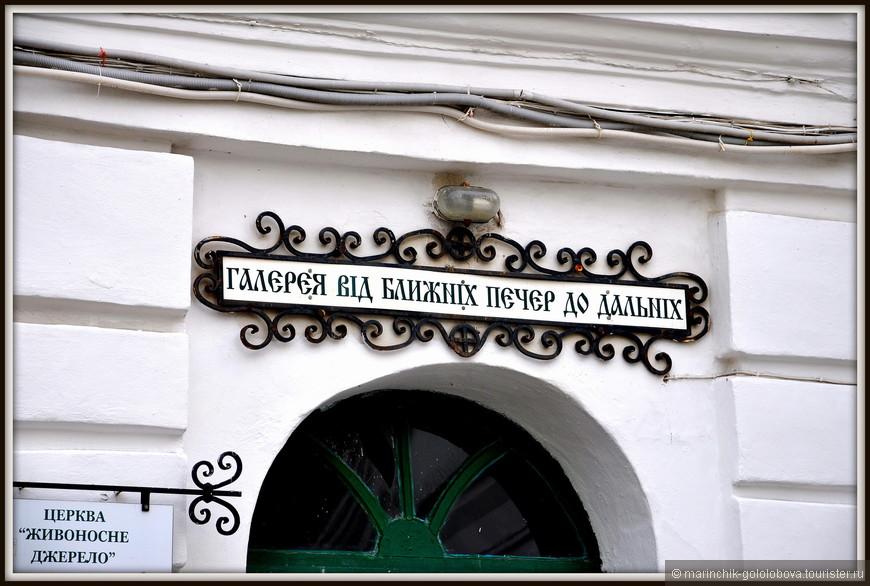 Согласно общепринятым данным, датой основания монастырь считаеться середина 11-го века, а именно 1051-й год, когда два монаха - Феодосий и Антоний, вырыли пещеры вблизи летней  резиденции князей Берестово, что распологалась неподалеку от тогдашней территории  Киева. Самым первым игуменом, тогда еще лишь начинавшей свою историю Киево-Печерской Лавры, стал преподобный Варлаам Печерский, который представлял из себя боярина.