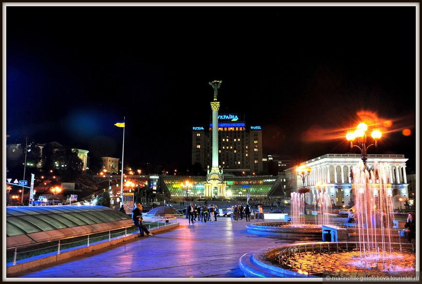 Площадь Независимости вечером.