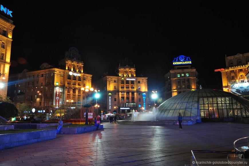 Последний вечер в Киеве