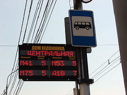 Остановкам транспорта в Москве предлагают дать «культурные» названия